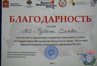 11042018-3